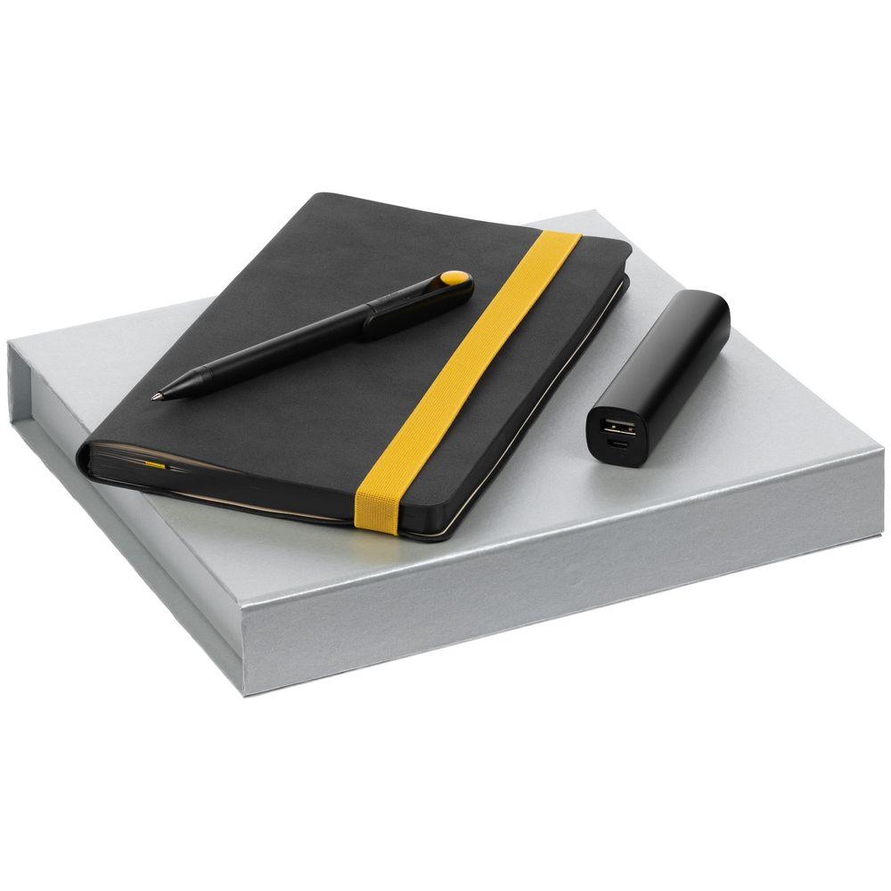Набор Velours, черный с желтым